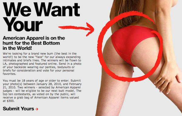 american-apparel-wants-you